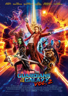 Home plakat guardians2
