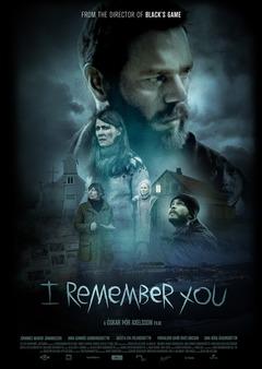 I remember you - Eg Man Big