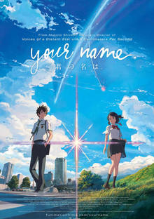 Home your name 2017 movie poster