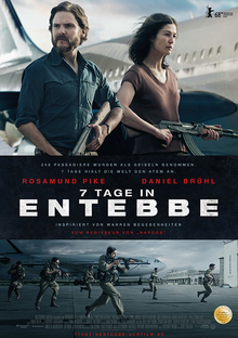 Home 7 days in entebbe plakat