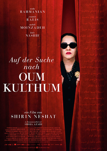 Index l lookingforoumkulthum plakat